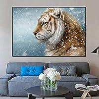 キャンバス絵画アート神話の魔法の稲妻ユキヒョウプリントタイガー動物の壁ポスター写真リビングルームの装飾70x100cmフレームレス