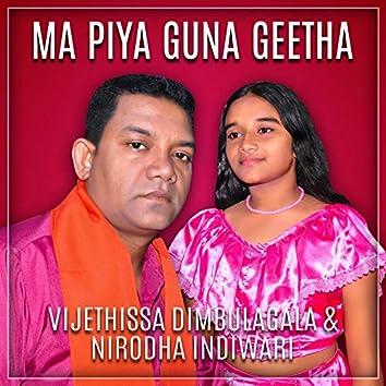 Ma Piya Guna Geetha