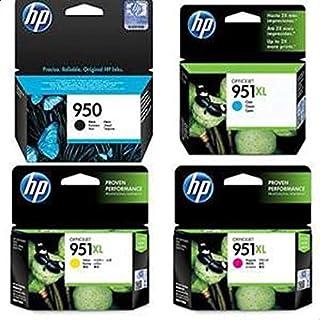 Hp 950 Black & 951xl - Cyan, Magenta, Yellow Ink Cartridge Set