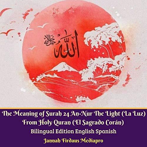 The Meaning of Surah 24 An-Nur the Light (La Luz) from Holy Quran (El  Sagrado Corán)