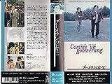 ブーメランのように [VHS] image