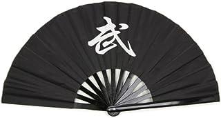 34,8cm Tai Chi Fan Kung Fu Artes Marciales Bamboo portátil plegable ventilador–Caracteres chinos