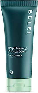 Marca Amazon - Belei Máscara de limpieza profunda con carbón activado, 75ml