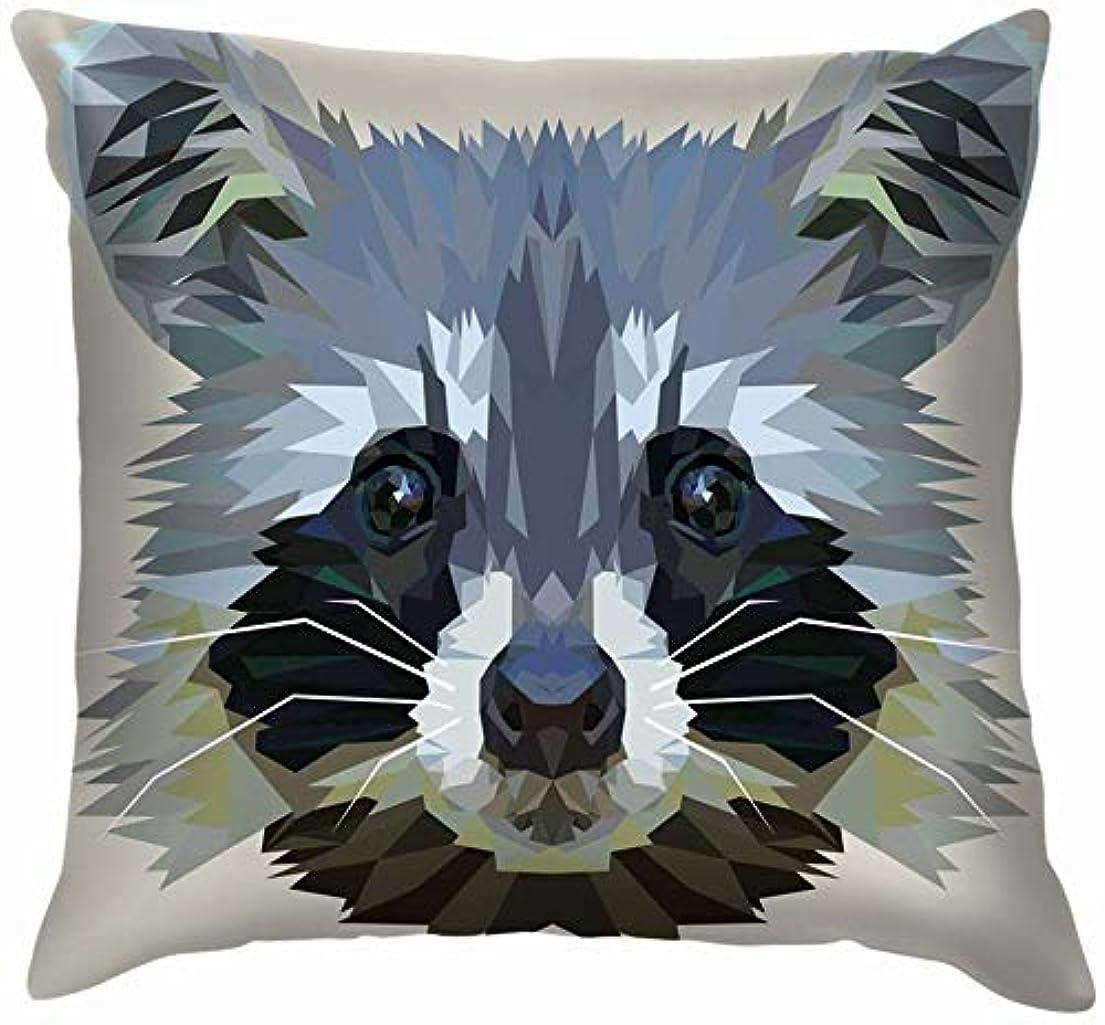対角線表面的なハッチアライグマヘッド多角形動物グラフィックデザイン動物野生動物投げる枕カバーホームソファクッションカバー枕カバーギフト45x45 cm