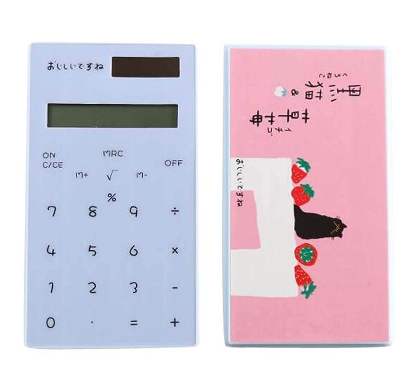 毛細血管シエスタオン超薄型ミニ電卓、学生のかわいい電卓、ソーラー電卓、B07