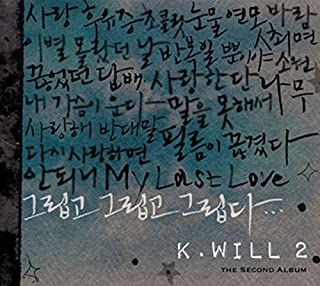 Starship Entertainment K.Will Kwill - Missing You (Vol.2)