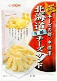 扇屋 北海道 芳醇チーズサンド 70g