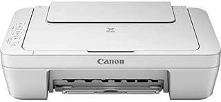 Canon PIXMA Home MG2560 White, Multi Function Home Printer