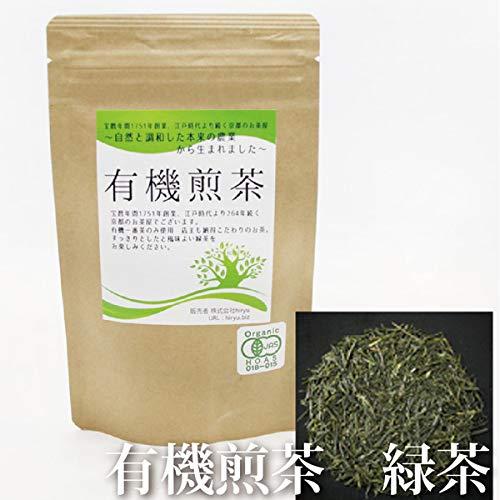 有機煎茶 緑茶 日本茶 深蒸し茶 茶葉