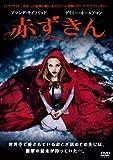 赤ずきん[DVD]