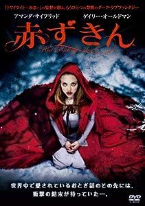赤ずきん(2011)