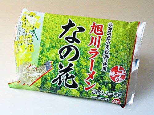 旭川ラーメン なの花 しょうゆ味2食入×1袋(生ラーメン2食入・スープ付)【出荷元:北海道四季工房】