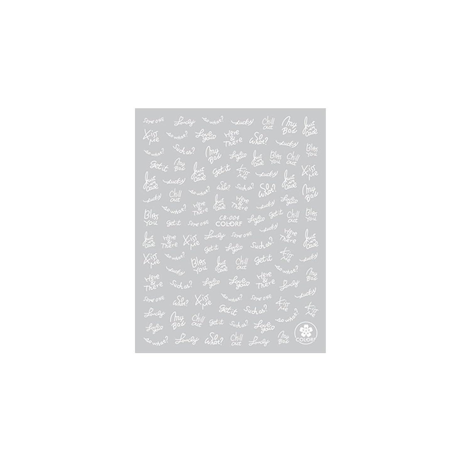 昆虫囲いありふれたirogel イロジェル 手書き風メッセージネイルシール ホワイト 【CB-004】