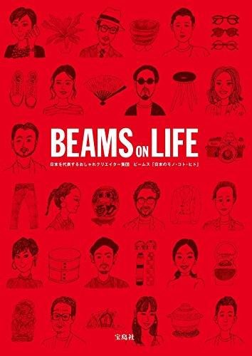 BEAMS ON LIFE