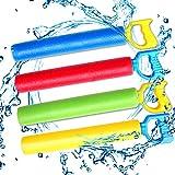 水鉄砲 超強力飛距離 4-9m 鉄砲 みずてっぽう ウォーターガン 水ピス 夏祭り こども おもちゃ プール 水遊び 玩具(4個セット)AGES 6+