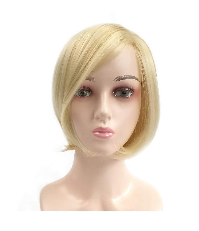 LPLIG European and American Fashion Wig Women's Gold Short Hair Chemical Fiber Rose net