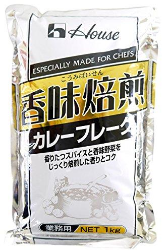 ハウス 香味焙煎カレーフレーク 1kg×20箱