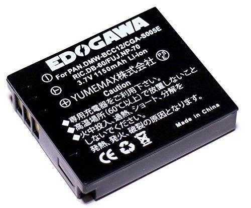 EDOGAWA PANASONIC BCC12対応互換バッテリー ED-BAT224946