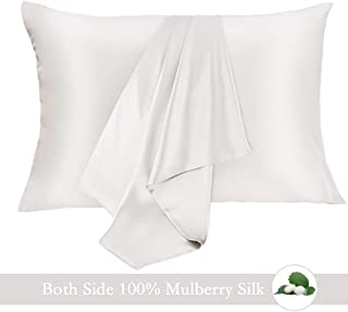 JOGJUE Silk Pillowcase for Hair and Skin 2 Pack 100% Mulberry Silk Bed Pillowcase Hypoallergenic Soft Breathable Both Sides Silk Pillow Case with Hidden Zipper, Queen Size Pillow Cases (White)