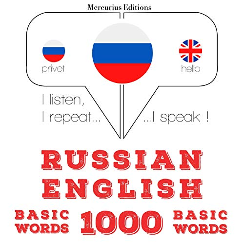 Russian - English. 1000 basic words audiobook cover art