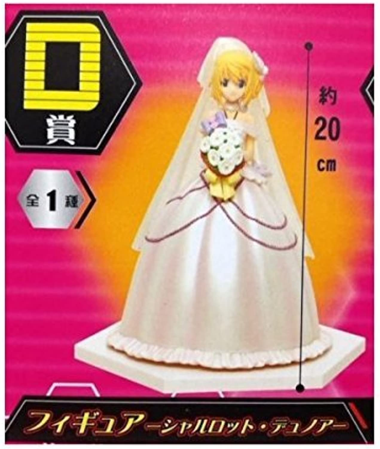 Taito lottery Honpo ISInfinite Stratos D Award figure Charlotte Dunois (japan import)