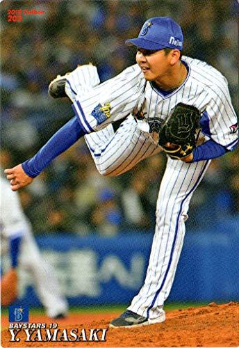 カルビー2019 プロ野球チップス レギュラーカード No.202 山崎康晃