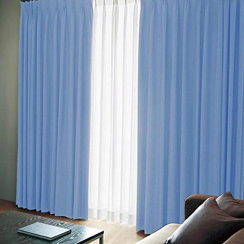 [窓美人] 洗えるカーテンセット 「エール」 遮光性カーテン 2枚 + UV カット ミラーレース 2枚 + アジャスターフック スカイブルー 幅100×丈178(176)cm
