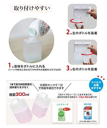 2020年Umimileソープディスペンサー自動泡ハンドソープ充電タッチセンサー吐出量3段階調整ディスペンサーオート600ml防水食器用洗剤キッチン洗面所などに適用(泡+泡)