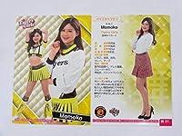 BBM2019プロ野球チアリーダー「舞」■レギュラーカード■舞81/Momoko/Tigers Girls