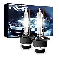 RCP HIDバルブ 車用ヘッドライト D2S/D2R汎用 純正交換 35W Xenon HID 4300K 発光色選択可能 明るさアップ 加工なし 2年保証 2個入り RCP-D2C