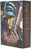 剣風伝奇ベルセルク DVD-BOX[DVD]