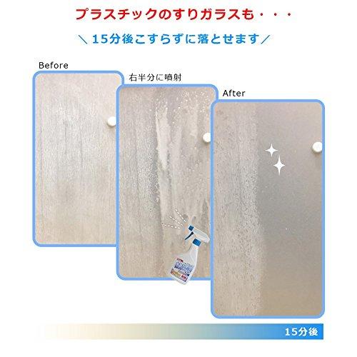 水あかしらず酸性水垢クリーナー450ml
