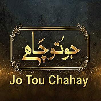 Jo Tou Chahay