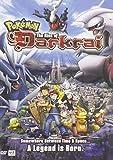 Pokemon Movie - The Rise of Darkrai