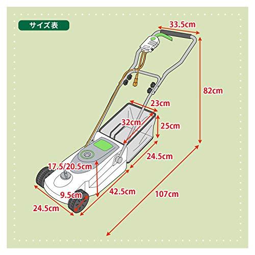 山善ロータリー式芝刈機金属8枚刃刈込幅200mm刈込高さ8段階調節10m延長コード付きYDR-201