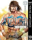 TOUGH 龍を継ぐ男 13 (ヤングジャンプコミックスDIGITAL)