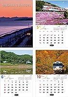 鉄道 新潟トランシス カレンダー 2021年 電車 車両