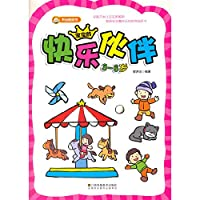 Happy Sticker Book Baby's Happy Partner. 3-6 Years(Chinese Edition)