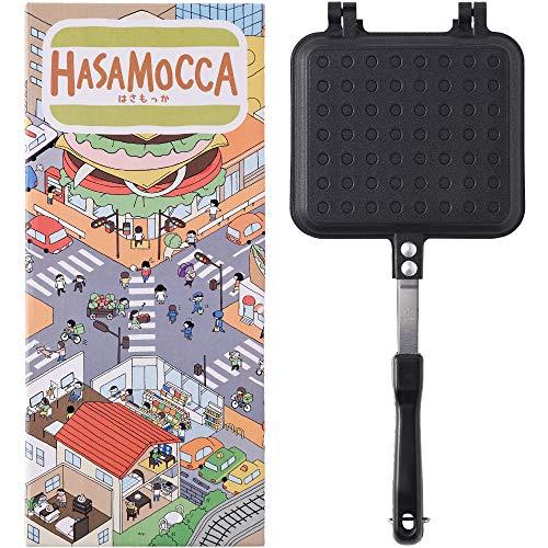 【 IH & 直火 どちらでも使える 】ホットサンドメーカー [ はさもっか HASAMOCCA ] はさんで焼くだけ 取り外し可能 2枚のフライパンとしても使える お手入れラクラク丸洗いOK こびりつきにくいフッ素樹脂加工 熱電導率が高く焼きムラなし アウトドアでも活躍 とろ〜りチーズもおいしい(i-WANO) [名古屋造形大学 NZUとのコラボパッケージ]