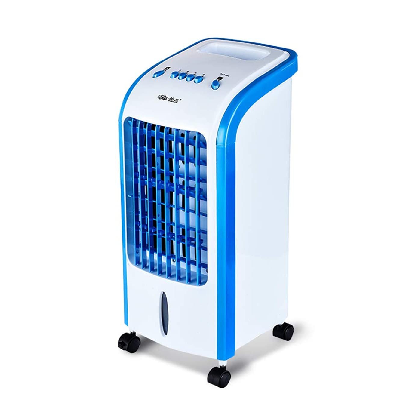 JiaQi Home Air Cooler,Air Cooler Fan,Portable Air Conditioner Fan Office Cooling Personal-Mechanical A 30x27x59cm(12x11x23inch)