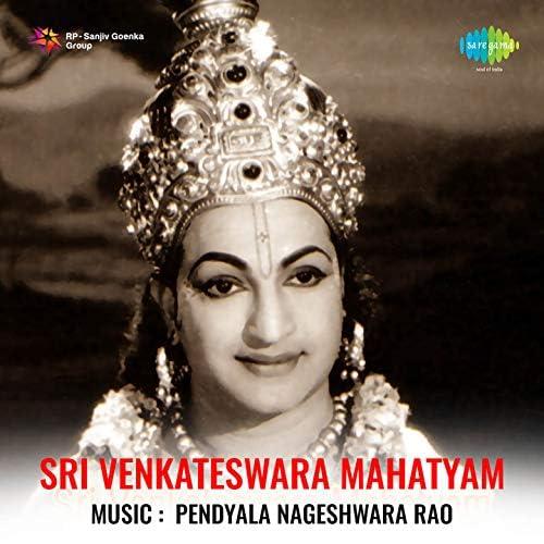 Pendyala Nageswara Rao, S. Rajeswara Rao