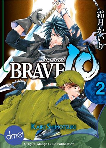 BRAVE 10 Vol. 2 (Shojo Manga) (English Edition)