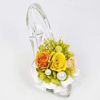 プリザーブドフラワー ギフト バラ 三輪 ガラスの靴 ギフト 誕生日 プレゼント 花 シンデレラ フラワーアレンジメント 結婚祝い 女性 お誕生日 お祝い 開院祝い 枯れない プチ アレンジ アクリル製 通販 プレゼント イエロー