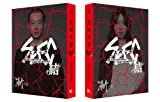 劇場版 SPEC ~結~ 漸ノ篇 プレミアム・エディション(ポストカードなし) [Blu-ray]