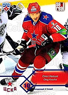 (CI) Oleg Kvasha Hockey Card 2012-13 Russian KHL (base) G13 Oleg Kvasha
