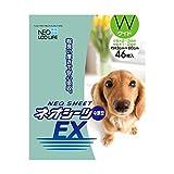 【お徳用 3 セット】 ネオシーツEX中厚型 ワイド 46枚×3セット