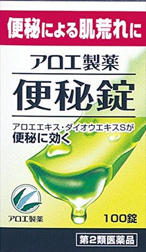 【第2類医薬品】アロエ製薬便秘錠 100錠