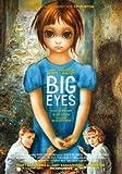 Big Eyes – Christoph Waltz – spanisch Film Poster