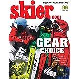 skier 2021 GEAR CHOICE「2020/21ブランド別ギア最新トピックス」 (別冊山と溪谷)