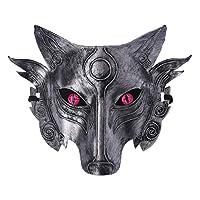 JAGENIE Werewolf Wolf Mask Masquerade Cosplay Props Movie Theme Halloween Party Supplies